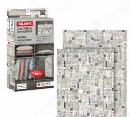 Набор вакуумных чехлов для одежды Valiant Japanese