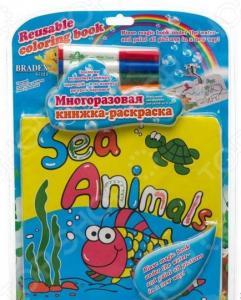 Книжка-раскраска многоразовая Bradex «Морские обитатели»