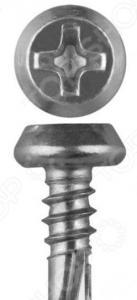 Набор саморезов со сверлом Зубр КЛМ-СЦ для листового металла, оцинкованные