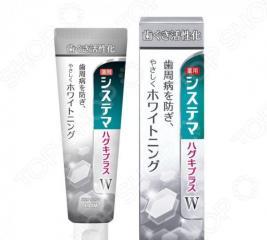 Зубная паста Lion Dentor Systema gums plus. White